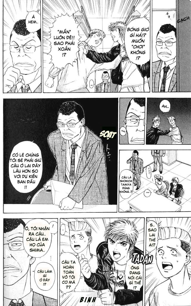 Psychometrer Eiji chapter 6 trang 10
