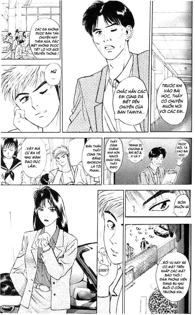 Psychometrer Eiji chapter 7 trang 14