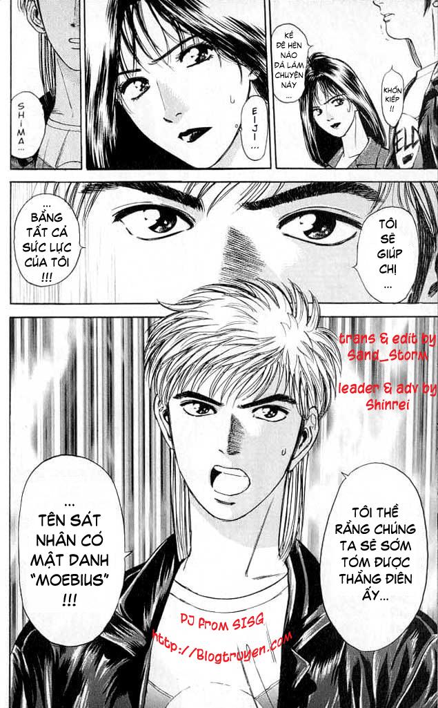 Psychometrer Eiji chapter 5 trang 9