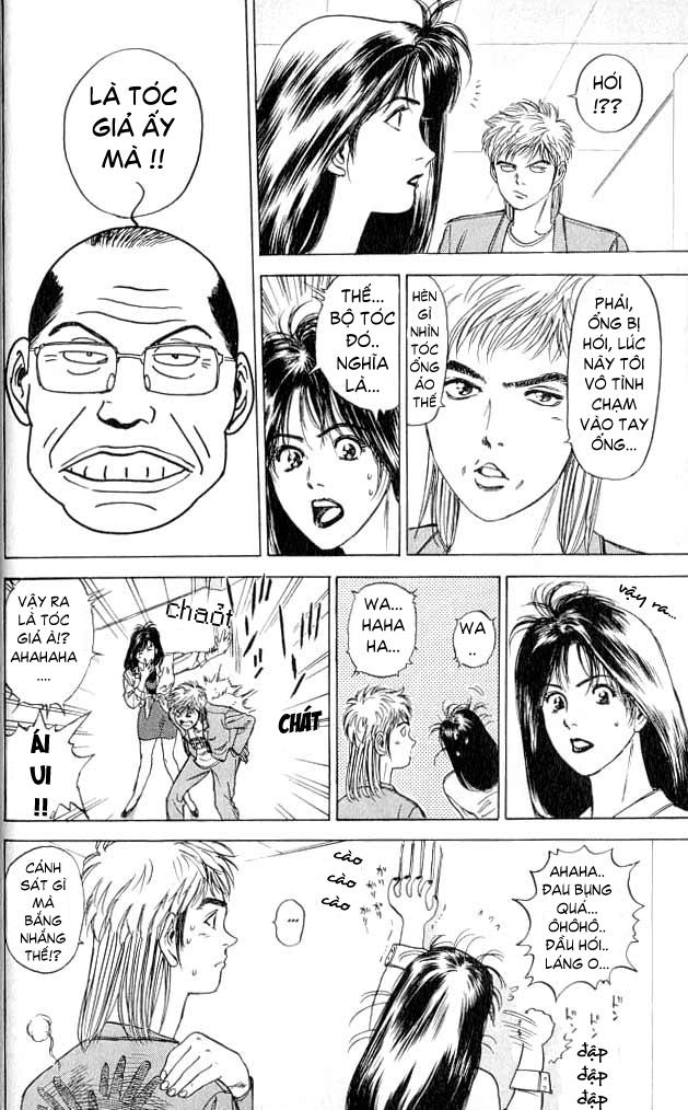 Psychometrer Eiji chapter 4 trang 5