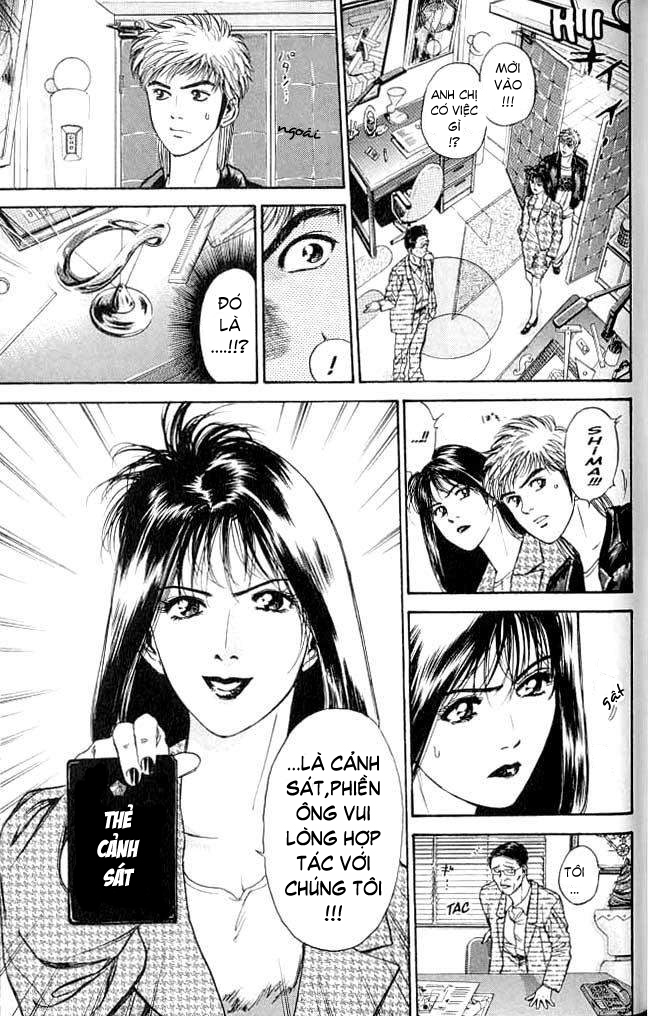 Psychometrer Eiji chapter 5 trang 14
