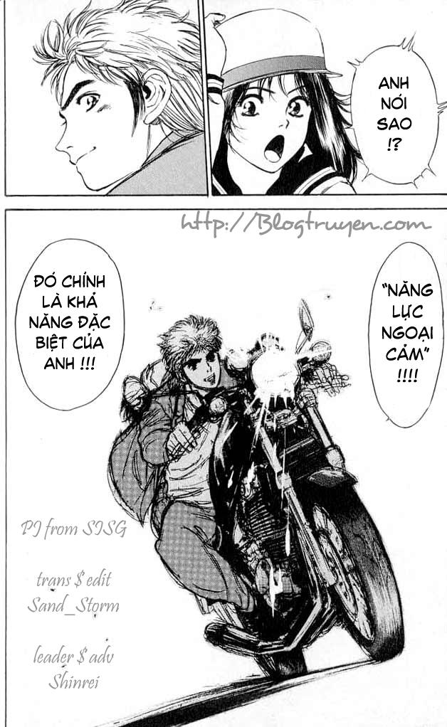 Psychometrer Eiji chapter 4 trang 15