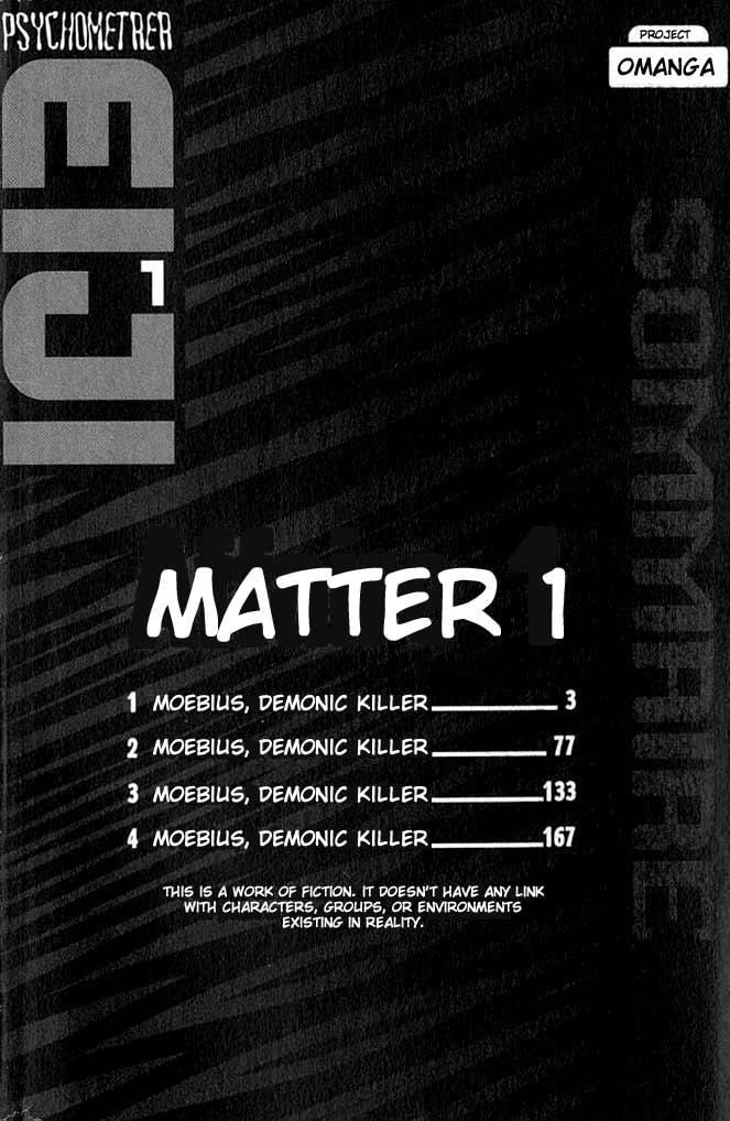 Psychometrer Eiji chapter 1 trang 4