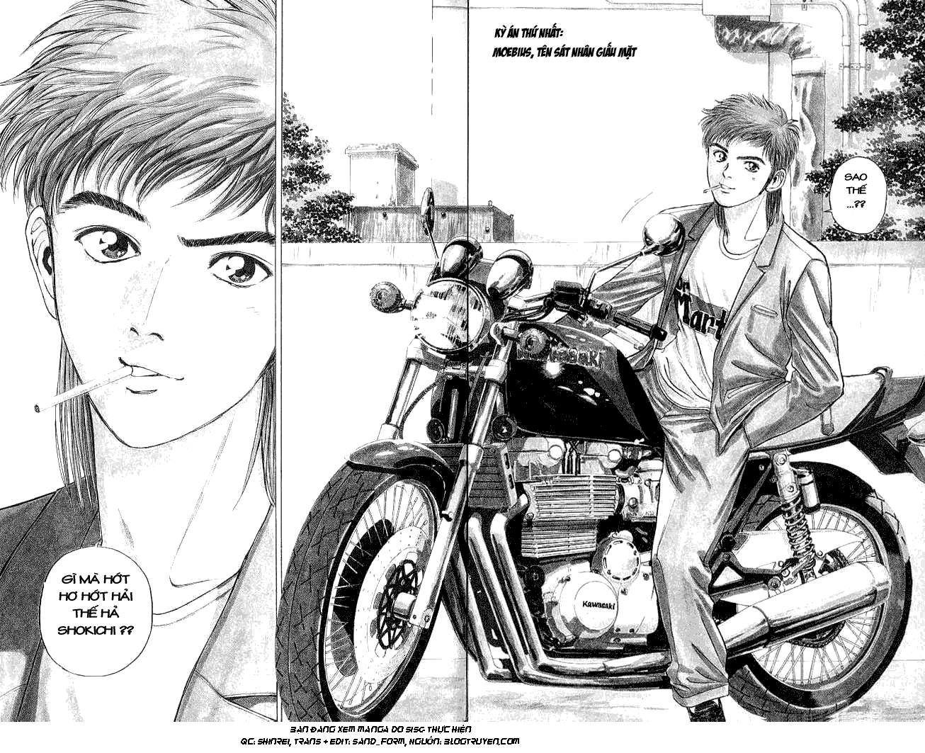 Psychometrer Eiji chapter 1 trang 6