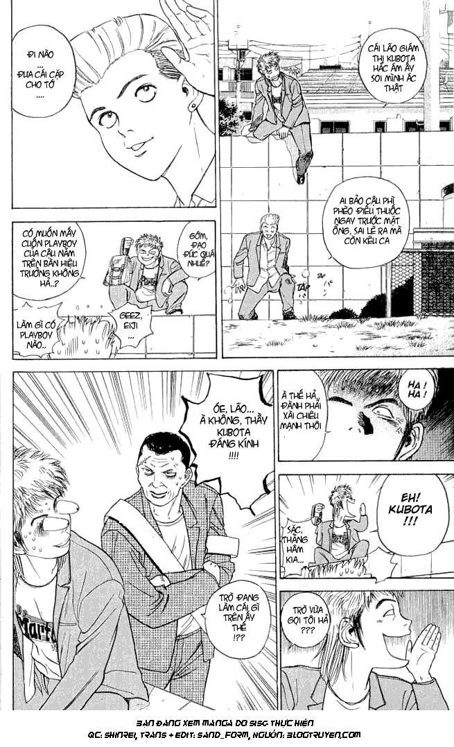Psychometrer Eiji chapter 1 trang 10