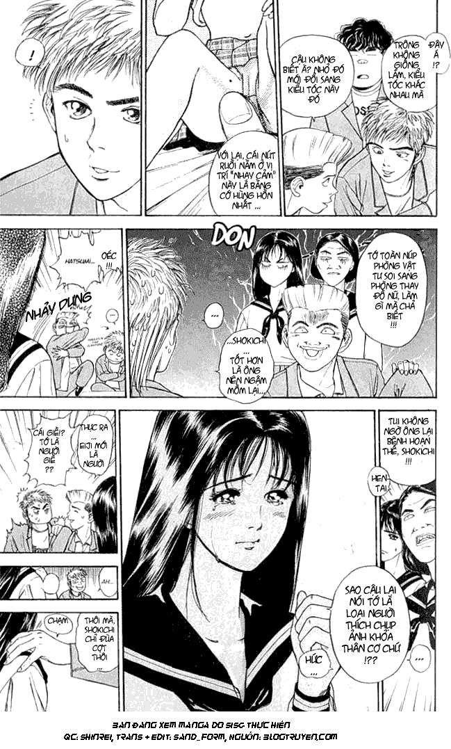 Psychometrer Eiji chapter 1 trang 13