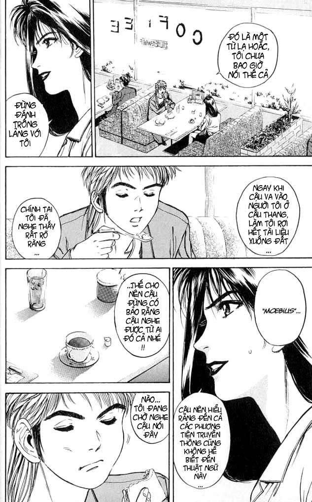 Psychometrer Eiji chapter 2 trang 18