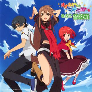 [COMPLETED] Ookami-san to Shichinin no Nakama-tachiOokami San To Shichinin No Nakama Tachi Characters