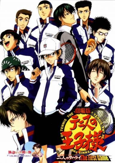 Resultado de imagen de The Prince of Tennis tendrá película animada