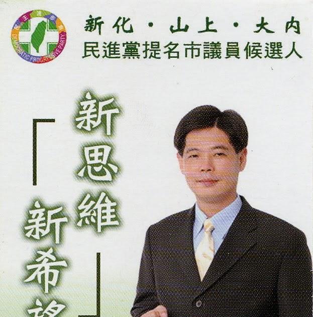 林志聰圖片A.jpg