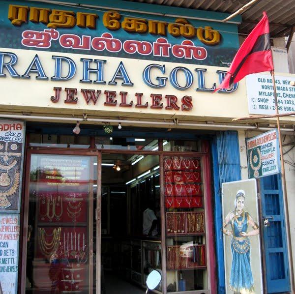 Handicrafts gift shops in chennai