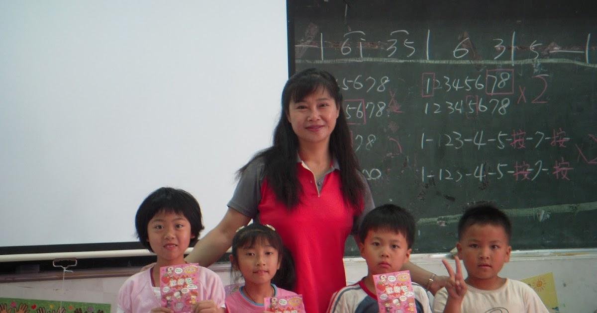 麗林校長: 教育理念-辦學方針-未來展望