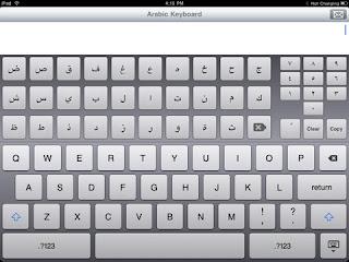 ÃÝÖá ÈÑÇãÌ ÇíÈÇÏ iPad ÔÑÍ ÈÇáÕæÑ + ãÔÇßá æÍáæá - ãäÊÏíÇÊ ãßÇæí