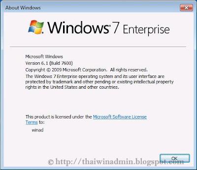 Windows 7 enterprise build 7600 activation code
