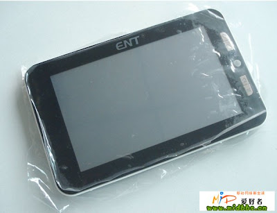 Gadget 2010 MID Eston N97 Android