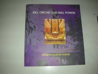 Book marathi kamat vithal