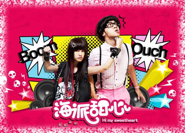My Asian Drama Addiction!: Hi My Sweetheart  My Asian Drama ...