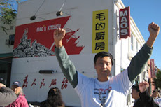 "Protest at Mao's Kitchen 抗议道德腐败的""毛的厨房"""