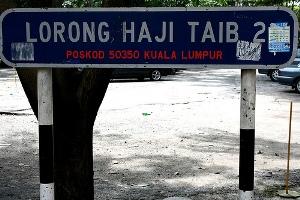 lorong haji taib, lorong haji taib2, lorong haji taib yang baru,