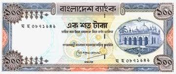 Forex bangladesh dhaka