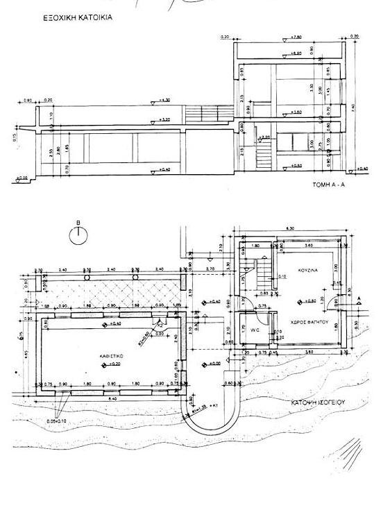 E-SXEDIO  Γραμμικό σχέδιο έτους 2002 c98f66d1c0b