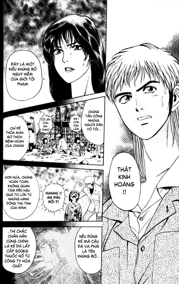 Psychometrer Eiji chapter 14 trang 12