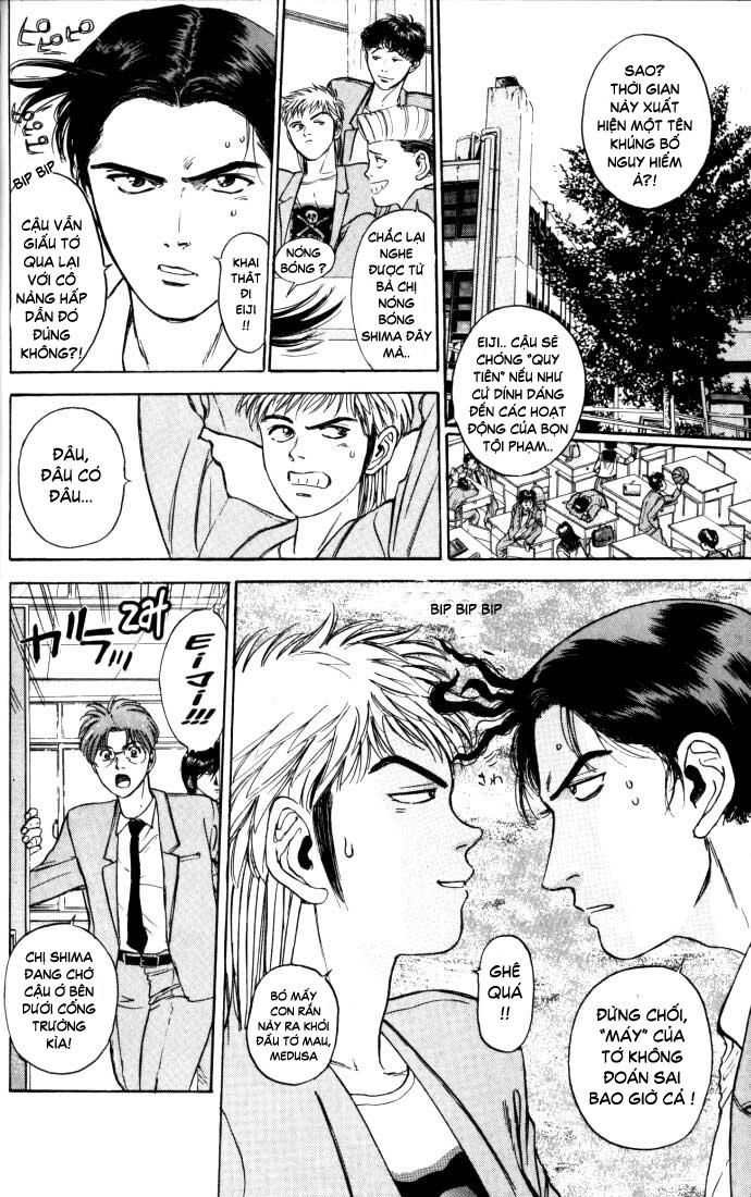 Psychometrer Eiji chapter 14 trang 14