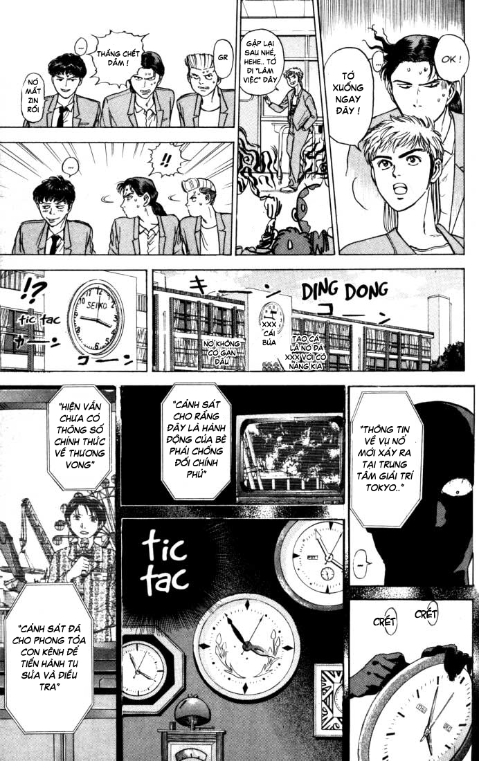 Psychometrer Eiji chapter 14 trang 15