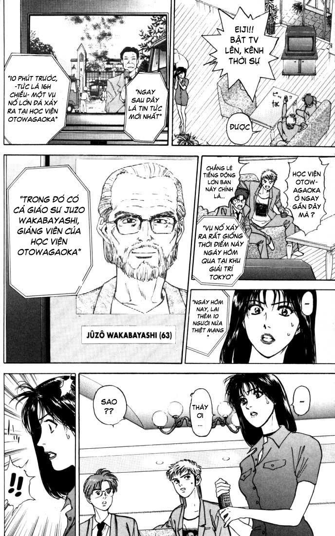Psychometrer Eiji chapter 14 trang 20