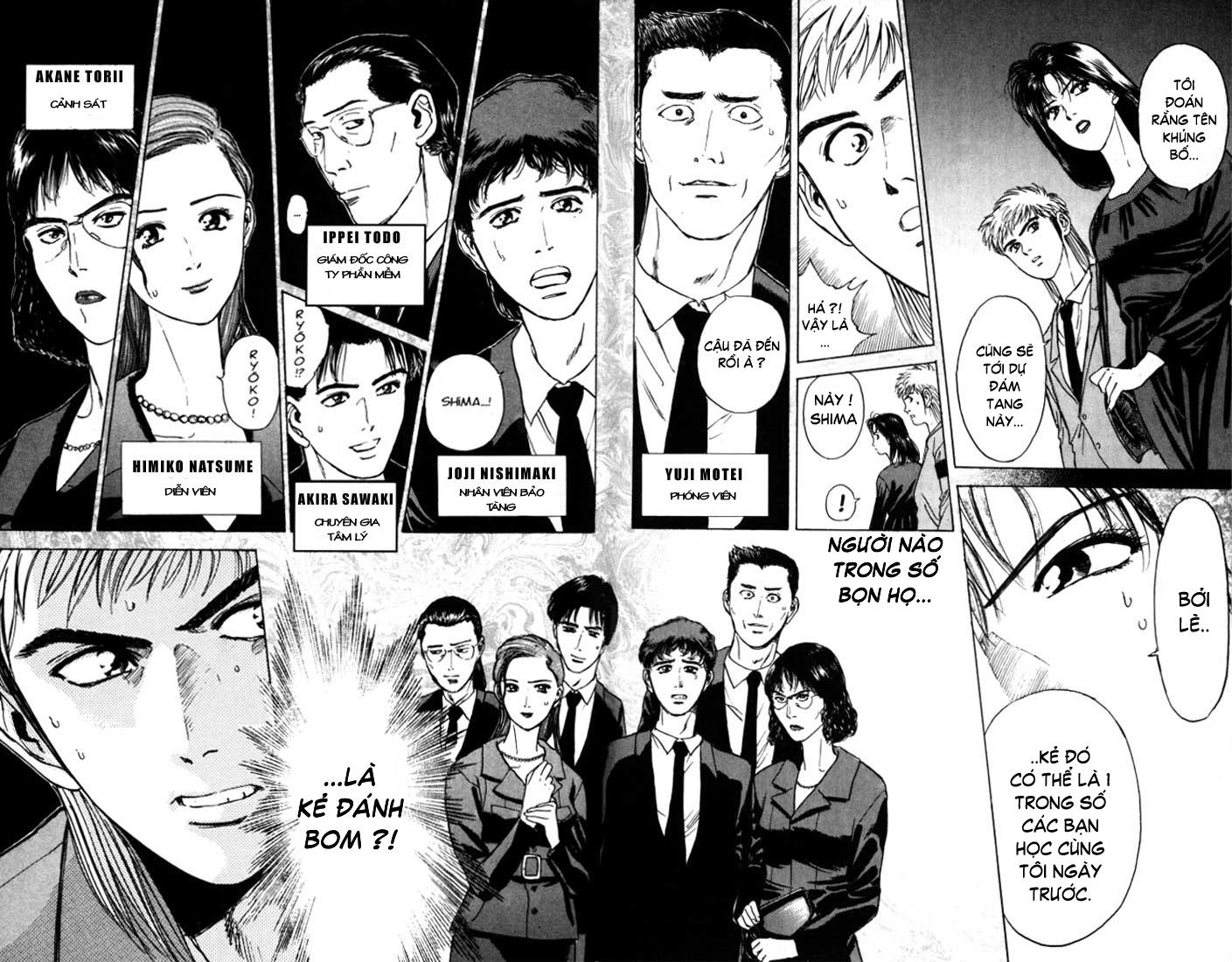 Psychometrer Eiji chapter 14 trang 22
