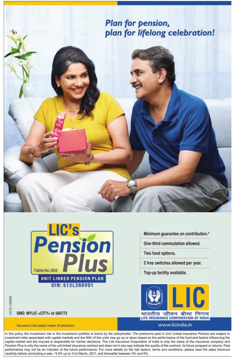 top pension plan in india