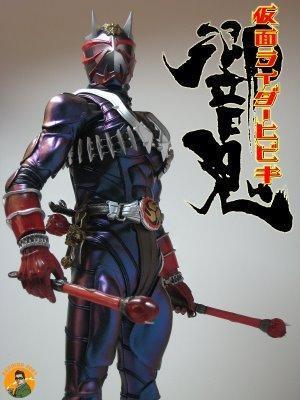 Kamen Rider Download Download Kamen Rider Hibiki