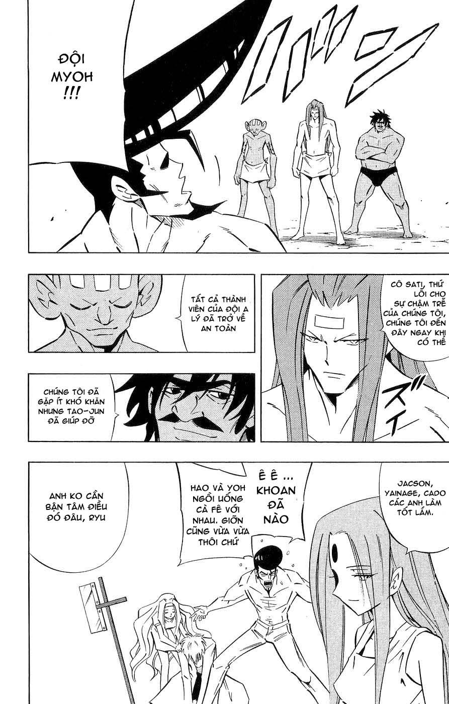 Shaman King [Vua pháp thuật] chap 252 trang 8
