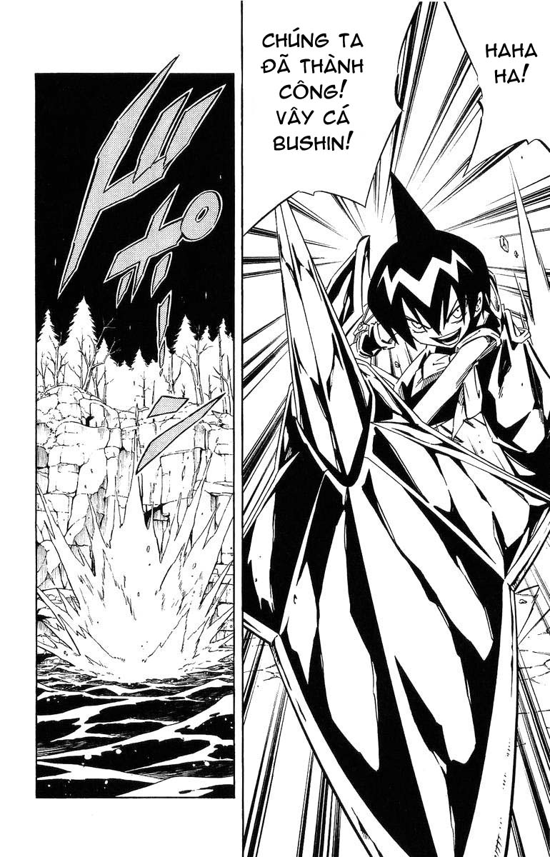 Shaman King [Vua pháp thuật] chap 244 trang 11