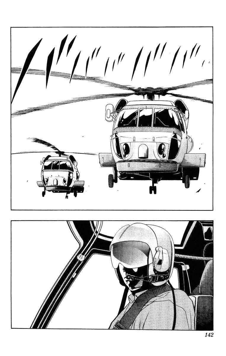 Shaman King [Vua pháp thuật] chap 246 trang 11