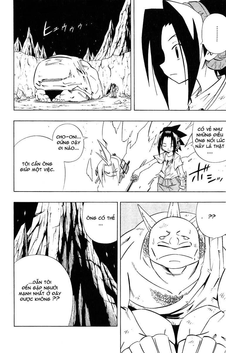 Shaman King [Vua pháp thuật] chap 245 trang 4