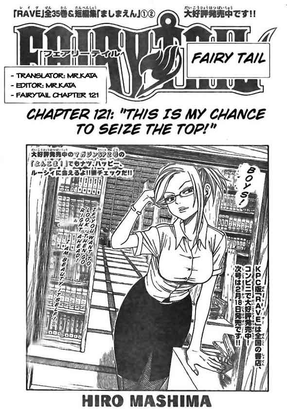 Fairy Tail chap 121 trang 1