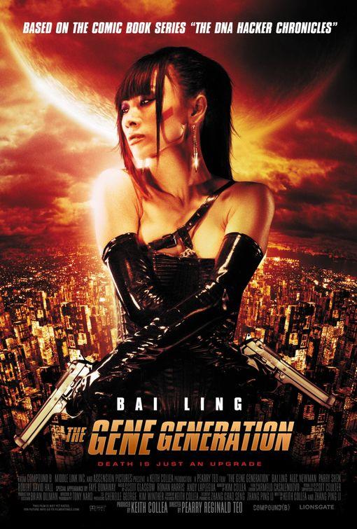 The Gene Generation (2007)