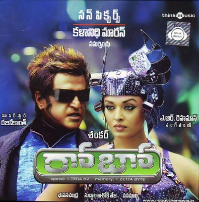 Picture mp3 songs telugu old hit a to z file