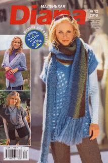 Маленькая Diana №12 2010, жакет, безрукавка, пуловер, кардиган