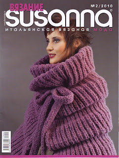 http://vyazem.blogspot.com/ Susanna №2 2010, пальто, кардиган, шапка, шарф