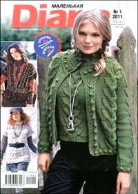 http://vyazem.blogspot.com/ Маленькая Diana №1 2011, пуловер, кофта, платье