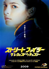 Street Fighter The Legend of Chun-Li Movie