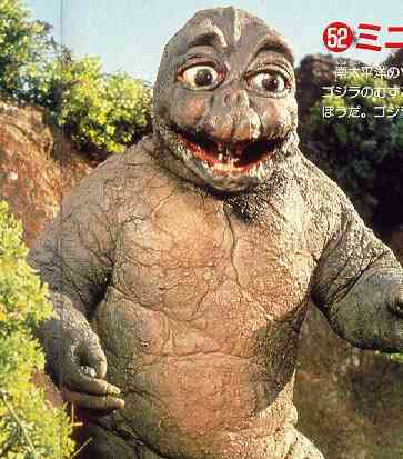 Cavebabble: One Bad Costume: Minilla (Son of Godzilla) in ...