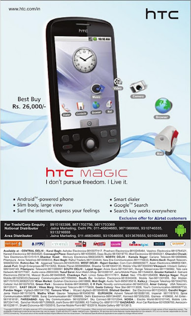 HTC Magic India Advt