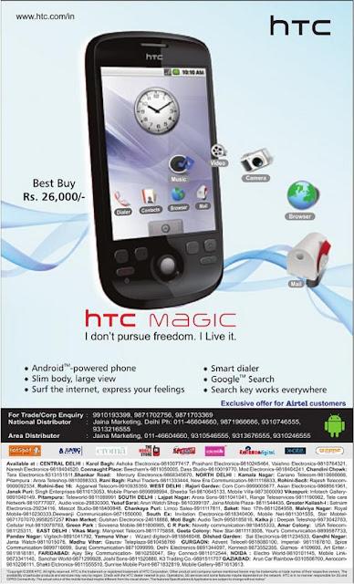 HTC Magic India Advt