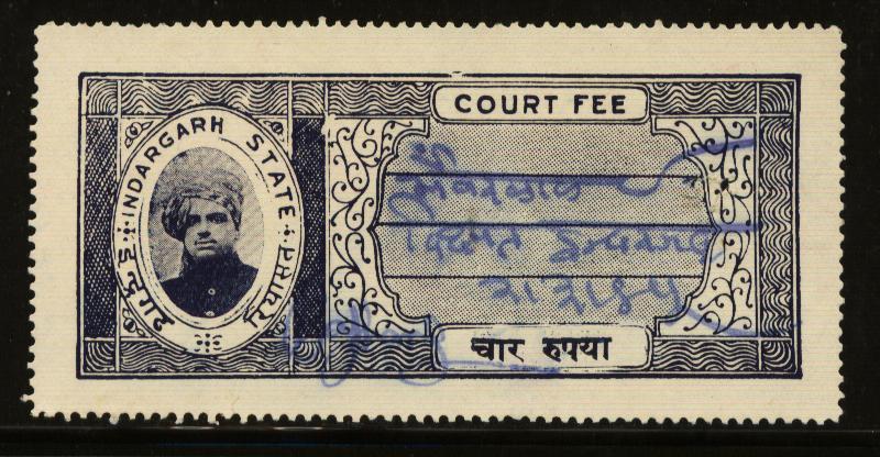 1 rupee revenue stamp in bangalore dating 5