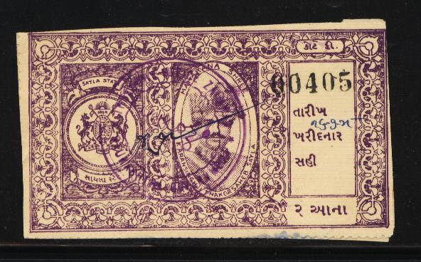 Heritage Of Indian Stamps Site Indian Princely State