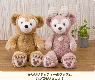 You know all about Duffy by now right? Heu0027s the bear of happiness and luck. A phenomenon in Japan and recently made his way to the United States again. & Duffy the Disney Bear: Shellie May joins Duffy and breaks records