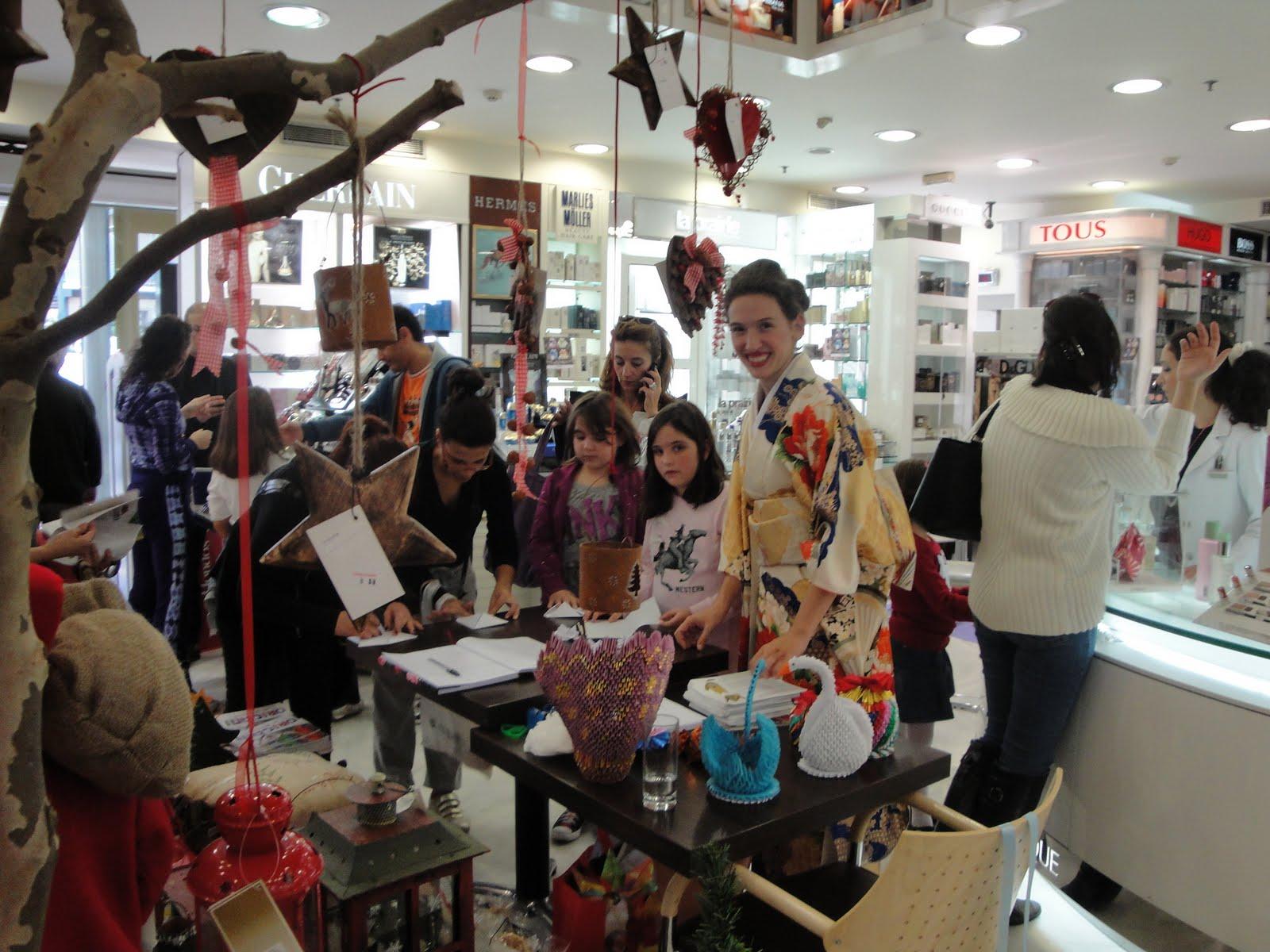 a832f2d27f63 Εκδηλώσεις origami στα καταστήματα Hondos Center στην Αθήνα και τον Πειραιά